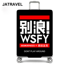 JATRAVEL Letter Luggage Case Protective Cover Thicken Elastic Suitcase Apply 18-32Inch Travel Accessories