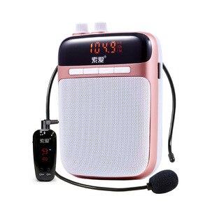 Image 5 - SOAIY S518 Mini Voice Amplifier Portable Wireless Megaphone Promotion Teaching Tour Guide Microphone Loudspeaker