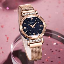 CADISEN nowe damskie zegarki kwarcowe modne Bling Casual Ladies Watch damskie zegarki kwarcowe różowe złoto kryształowy diament dla kobiet zegar tanie tanio Curren QUARTZ Klamerka z zapięciem CN (pochodzenie) STOP 3Bar Moda casual 16mm ROUND 11mm Odporne na wodę do pływania
