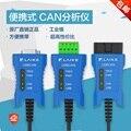 Может анализатор USBCAN USB для CAN преобразования интерфейсная карта usb CAN