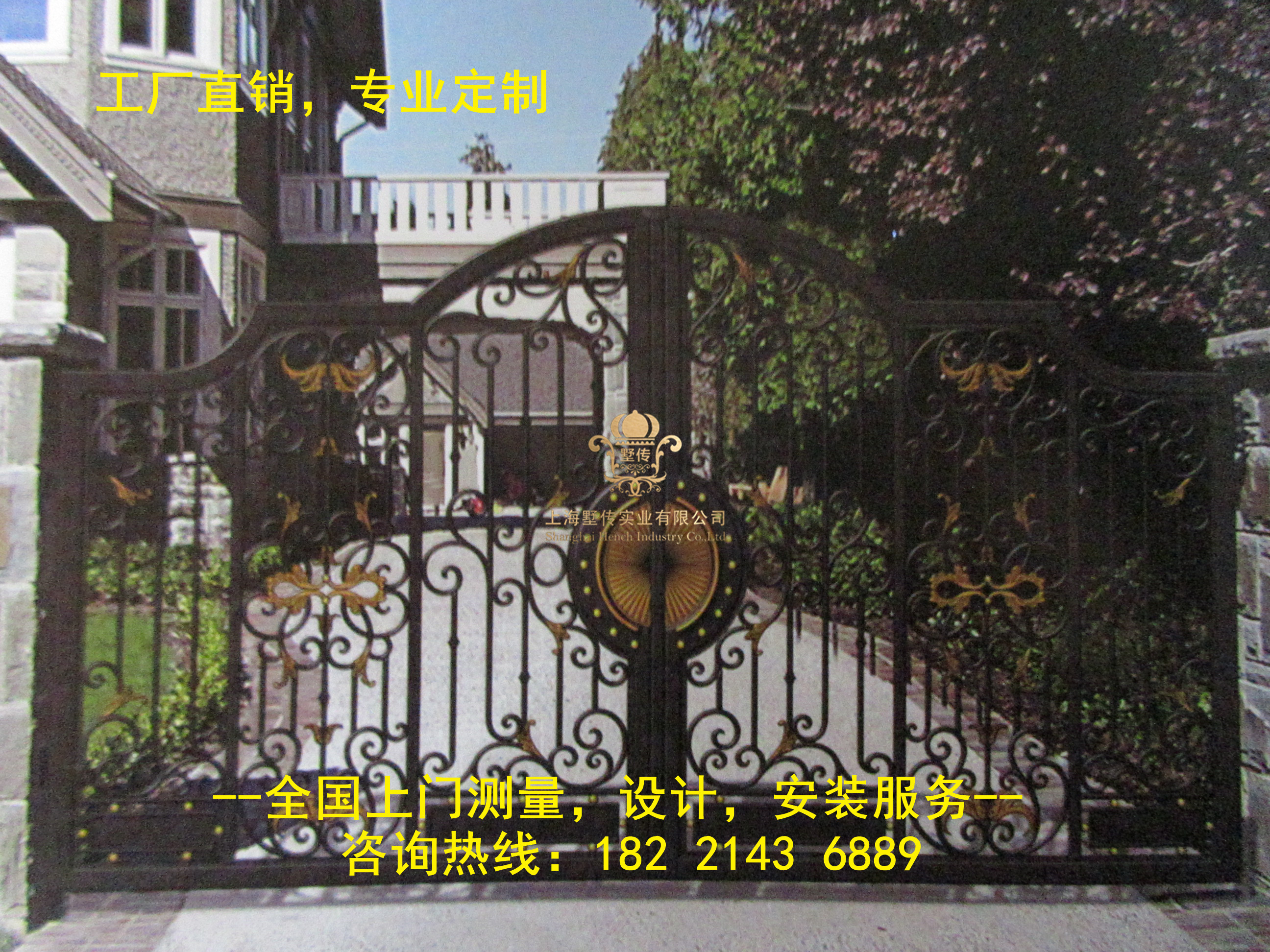 Hench Beautiful Garden Metal Steel Gates Wrought Iron Villa Gates
