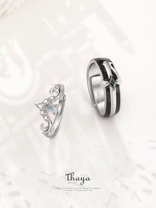 Thaya Couple Rings Fairy Tales-Series Sterling Opal-Design Luxury Jewelry Girl Women