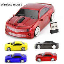 CHYI Car Shape Wireless Computer Mouse Mini Racing Car Ergon