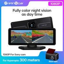 Prelingcar Dash Cam с красочными Ночное видение Full HD 1080P Dash Камера для автомобилей 8 дюймов IPS Экран вождения систему ассистента DVR
