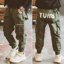 Kid Pants For Boys cargo Pant Letters  Autumn Kids Pants Casual Kids Clothes Winter Teenage Boys Clothing For 4 6 8 12 14 Years