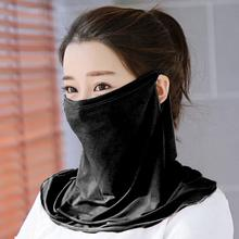 Mask Protective Scarf Hearwear-Mask Nose-Cover Face Mouth Girls Women Summer Veil Shawl