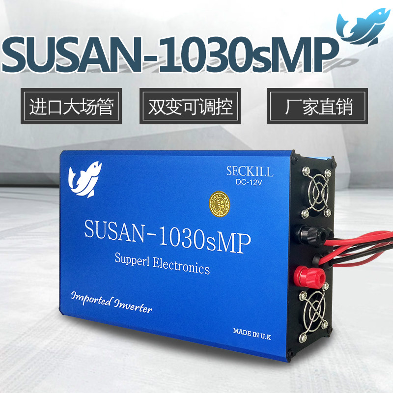 New SUSAN1030SMP Large Tube Head High Power Saving 12V Booster Car Power Converter