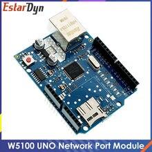 UNO bouclier Ethernet bouclier W5100 R3 UNO Mega 2560 1280 328 UNR R3 seulement W5100 carte de développement pour Arduino