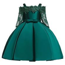 цена Girls Dress Hollow Elegant Princess Dress Kids Dresses For Girls Clothes Party and Wedding Ball Gown Children Clothing vestidos онлайн в 2017 году
