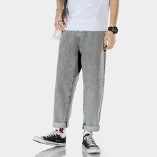Straight Jeans Men's Fashion Washed Casual Retro Pants Men Streetwear Wild Hip Hop Loose Denim Trousers Mens M-2XL