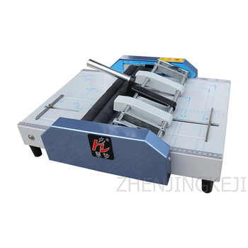 Electrical Tools Binding Machine Binding and Folding Machine Flat Nail Automatic Paper Binding Machine Book Folding Machine