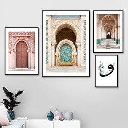 Duvar sanatı tuval boyama doğu kapısı arap kültürü müslüman metin İskandinav posterler ve baskılar duvar resimleri için oturma odası ev dekor