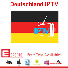 1 Year HD Germany IPTV Subscription 200 LiveTV VOD For Android TV Box