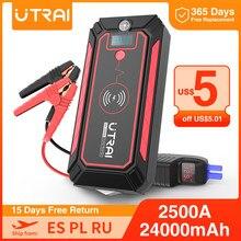 UTRAI – démarreur de saut de voiture, chargeur sans fil 24000mAh 2500a, pour démarreur d'urgence de voiture 12V Jstar 4, batterie de Booster de voiture