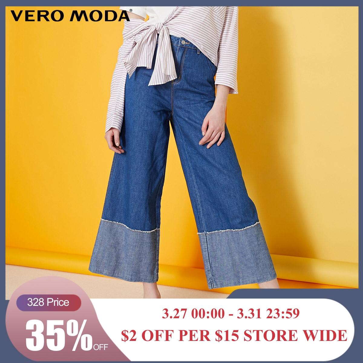 Vero Moda Women's Rolled Cuffs High-rise Loose Fit Wide-leg Jeans | 319132510