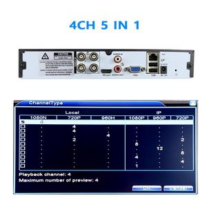 Image 4 - Hiseeu 4CH 8CH 1080P 5 в 1 DVR видеорегистратор для AHD камеры аналоговая камера IP камера P2P NVR cctv система DVR H.264 VGA HDMI