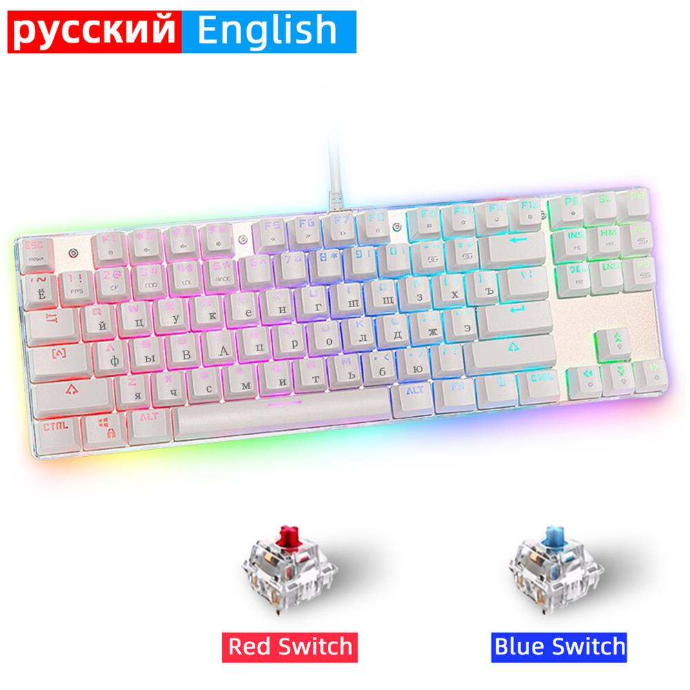 Motospeed 87 Key White USB Wired Gaming Mechanical Keyboard RGB Backlight Blue Switch Red Switch For Computer PC Gamer Kit UK