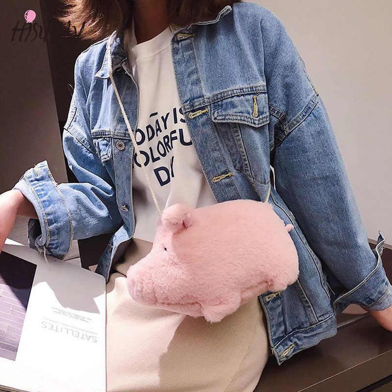 2019 корейская мода, милая плюшевая сумка через плечо с рисунком розовой свинки, Детская сумка, Детская сумка через плечо, подарок на день рождения для девочки, клатч, кошелек