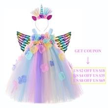 Flower Girls Unicorn Clothes for Kids Birthday Dress Vestido Unicornio Princess Tutu Baby Halloween Costume