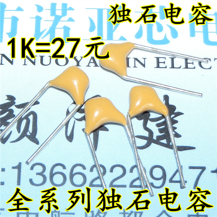 10pcs/lot Monolithic Capacitor 334 0.33UF 330NF 50V Pitch 5.08mm