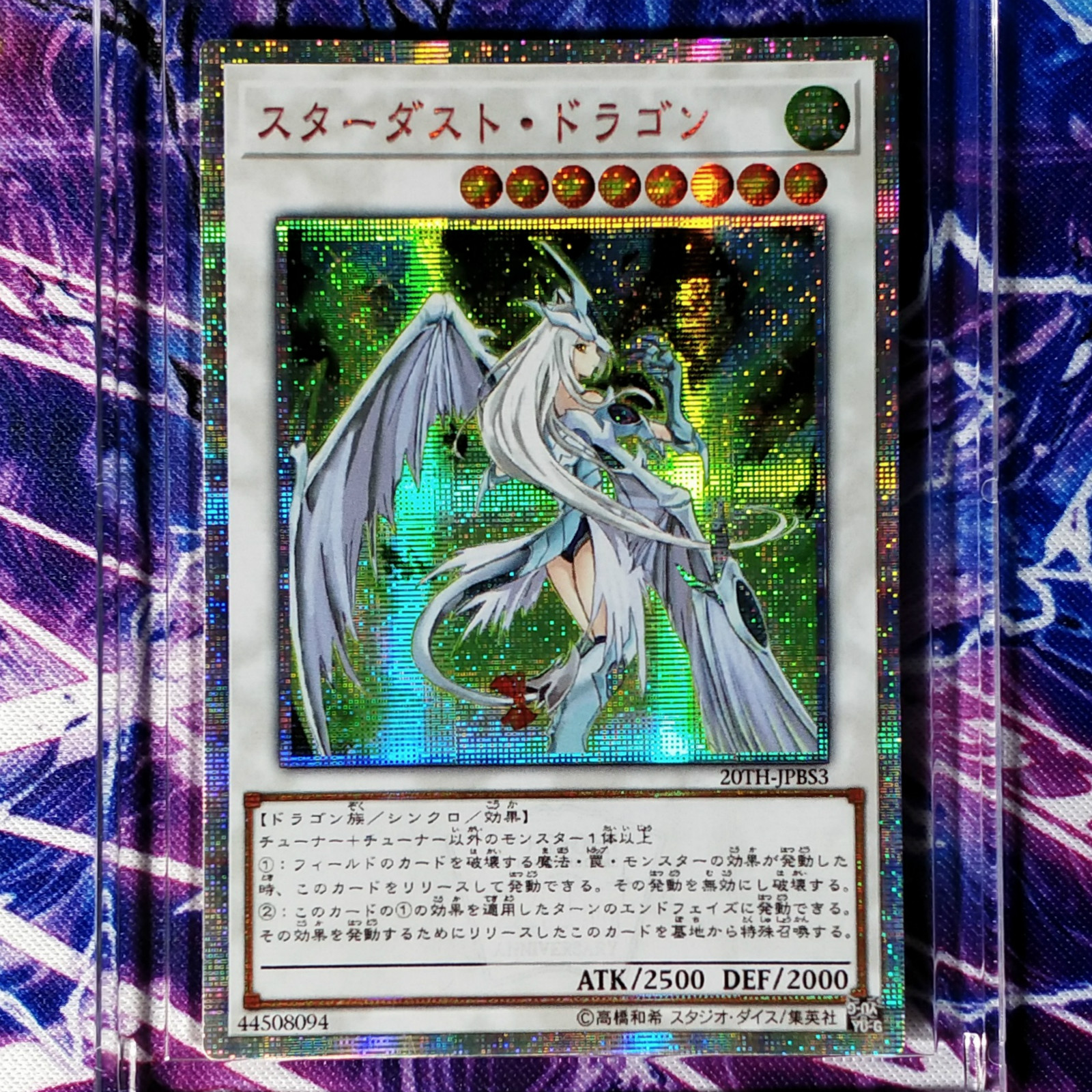 Yu Gi Oh DIY Stardust Dragon Colorful Toys Hobbies Hobby Collectibles Game Collection Anime Cards