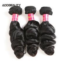 3/4pcs Loose Wave Virgin Hair Weave Brazilian Unproccessed Human Virgin Remy Hair Bundle Double Drawn Machine Weft Natural Color