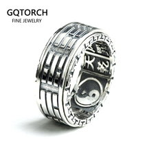 Real 925 Sterling Silver Rings For Men Spinner Rotatable Carving Taiji Bagua Yin Yang With Vintage Great Wall Pattern