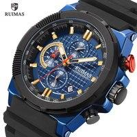 Ruimas relógios de luxo masculino marca topo relógio esporte homem azul quartzo cronógrafo militar à prova dmilitary água relógio pulso relogio masculino 583|Relógios de quartzo| |  -