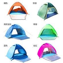 Автоматически открыть Солнцезащитная Пляжная палатка с защитой