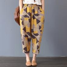 New Harem Pants Thin Breathable Literary Retro Fashion Panty