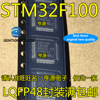5Pcs STM32F100 STM32F100C8T6B  STM32F100C8T Microcontroller chip in stock  100% new and original