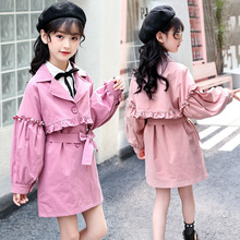 Toddler Girl Jacket Korean Style Kids Spring Pink Pearl Princess Windbreaker Children Autumn Long Trench Coat Outerwear Clothes