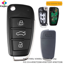 Chave do carro de controle remoto da aleta de keyecu com 3 botões 8e chip 315mhz 434mhz 868mhz fsk-fob para audi a6 a6l s6 q7 2006 2007-2012