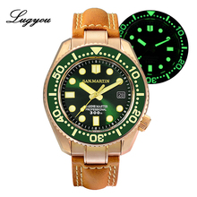Lugyou San Martin Bronze Diving Men Watch Automatic Ceramic Bezel 300m Water Resistant Sapphire Leather Strap With End Piece SLN
