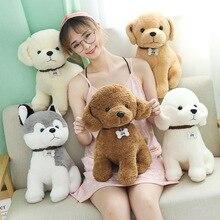цена Hot 22-40cm Cute Doodle Dog Plush Toy Soft Kawaii Puppy Dog Doll Kids Toy Cartoon Animal Girls Children Birthday Christmas Gift онлайн в 2017 году
