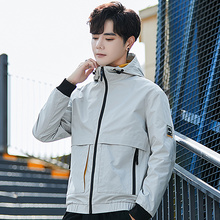 New autumn/winter 2019 mens jacket m-4xl, young hooded casual