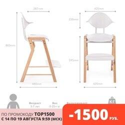 Tronas Happy Baby ECOLUX silla alta para niños alimentación para niños y niñas para mesa de bebé recién nacido madera blanca