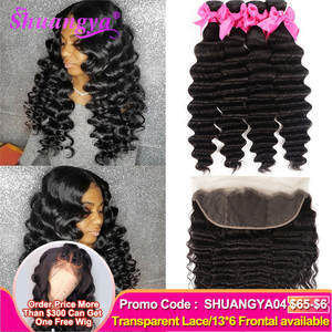 Shuangya Hair Bundles Closure Frontal Loose Brazilian