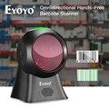 Eyoyo EY-7100 1D настольный сканер штрих-кодов всенаправленный USB проводной считыватель штрих-кодов Сканер платформы автоматическое сканирование