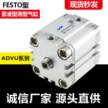 AFR brand ADVU series compact cylinder double acting with magent ADVU-12-5-10-15-20-25-30-35-40-50-A-I-P-A(China)
