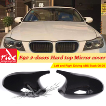 E92 Hard Top Sedan Side Mirror Cover Cap Add on style For BMW 3 Series M3 Look ABS Gloss Black 1:1 Replacement 1 Pair 2006-2009