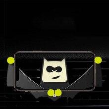 Креативный стиль летучей мыши Регулируемый мобильный телефон Универсальный Автомобильный Кронштейн Автомобильный воздушный выход держатель телефона Подставка автомобильные аксессуары