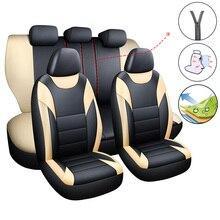 Car Seat Cover Set Universal Auto for Hyundai Solaris 2011 Sonata Sorento Tucson 2020 2019 2017 2016 2008 2007 2018 Verna