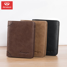 Men's wallet new leather short driver's license one card bag multifunctional men's wallet vertical leather ASBD036