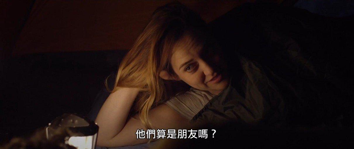 戮营谜/毁灭我影片剧照2