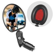 Велосипедное Зеркало 360 градусов вращения велосипедный руль Зеркало Заднего Вида Велоспорт Безопасность зеркала Светоотражающие Предупре...