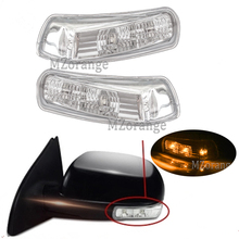 Rear View Mirror Turn Signal Light For Geely Emgrand 7 EC7 EC715 EC718 Emgrand7 E7 ,Emgrand7-RV EC7-RV EC715-RV Indicator