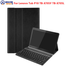 stand cover case For Lenovo Tab P10 TB-X705F TB-X705L 2019 with keyboard case for Lenovo Tab P10 TB X705F X705L +free gift(China)
