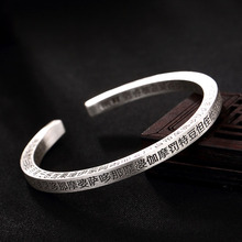 925 Silver Bracelet Chinese Buddhist Writing Thai Retro Classic Lady Solid Weights 30.8g