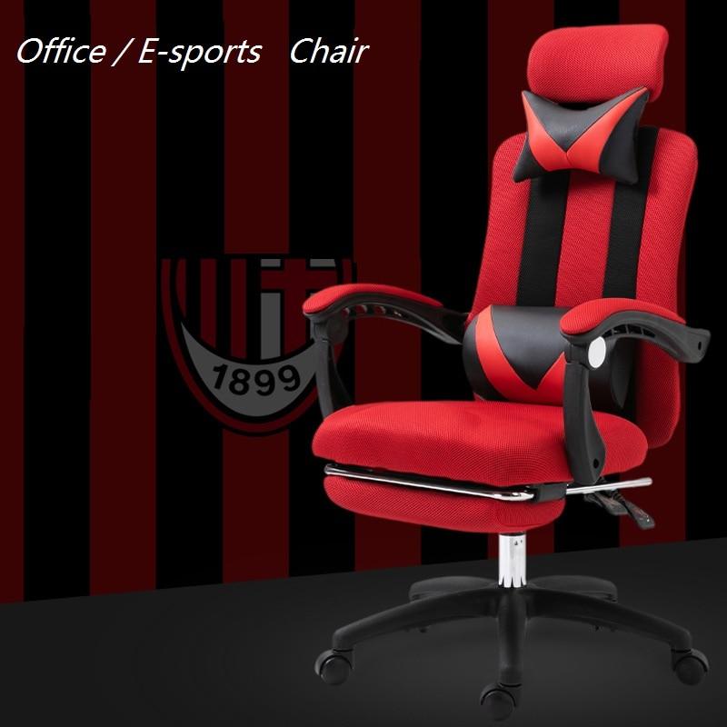 Computer Chair Office Chair Ergonomics  E-sports Chair, Reclining, Foot Lifting, Rotating Chair, Mesh Cloth Staff Chair